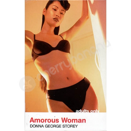 Amorous Woman Erotic Novel